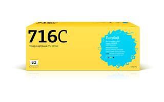 Картридж лазерный T2 TC-C716C
