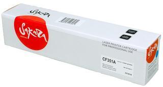 Картридж лазерный SAKURA PRINTING CF351A