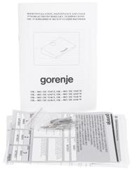 Вытяжка подвесная Gorenje DU 5345 W белый