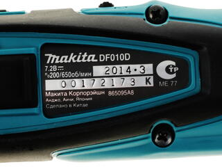 Аккумуляторная отвертка Makita DF010DSE