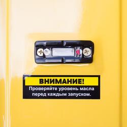 Бензиновый электрогенератор Kolner КGEG 3000