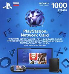 Услуга по предоставлению доступа Playstation Network Card 1000