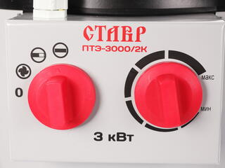 Тепловая пушка электрическая Ставр ПТЭ-3000/2К