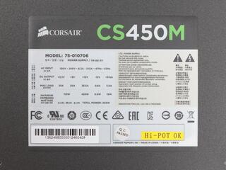 Блок питания Corsair CSM 450W [CP-9020075-EU]