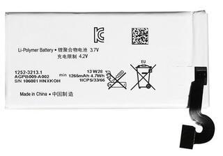 Аккумулятор Partner AGPB009-A002