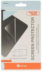Пленка защитная для планшета Samsung Galaxy Win Duos, Samsung Galaxy S3, Samsung Galaxy S2, Samsung Galaxy S2 Plus
