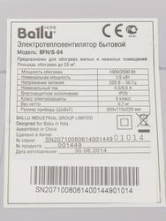 Тепловентилятор Ballu BFH/S-04