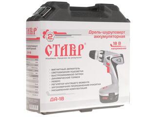 Шуруповерт Ставр ДА-18