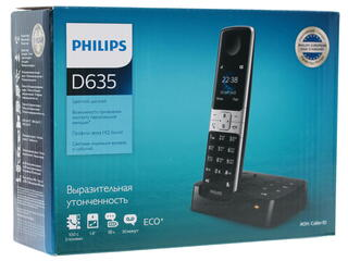 Телефон беспроводной (DECT) Philips D6351B/51