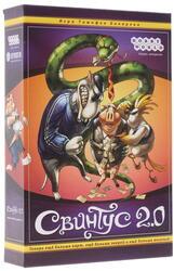Игра настольная Свинтус 2.0