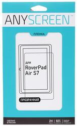Пленка защитная для планшета Roverpad Air S7