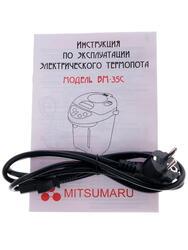 Термопот MITSUMARU BM-35C серый