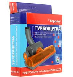 Насадка для пылесоса Topperr NT 3