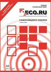 Самоклеящиеся этикетки 2ECO 0401-10/2214