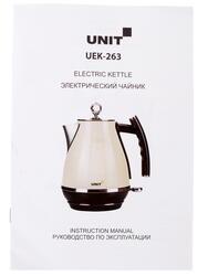 Электрочайник Unit UEK-263 серый