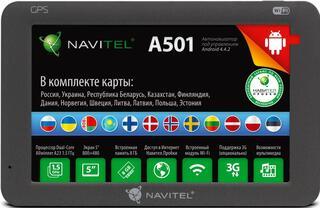 GPS навигатор NAVITEL A501