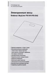 Весы Endever Skyline FS-542