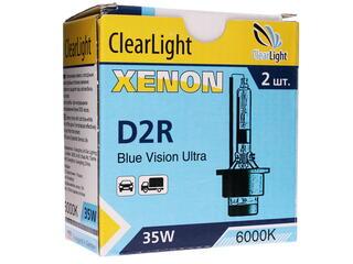 Ксеноновая лампа ClearLight Blue Vision Ultra