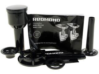 Мясорубка Redmond RMG-1208 черный