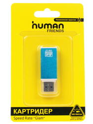 Карт-ридер Human Friends Speed Rate Glam