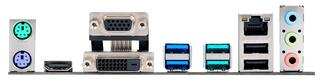 Материнская плата ASUS A88XM-A/USB 3.1