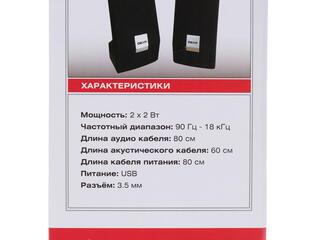 Колонки DEXP R130