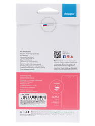 "5"" Защитное стекло для смартфона Sony Xperia X/X Performance"