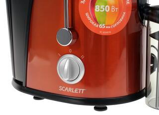 Соковыжималка Scarlett SC-JE50S16 оранжевый
