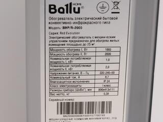 Инфракрасный обогреватель Ballu BIHP/R-2000