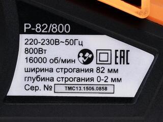 Электрический рубанок ВИХРЬ Р-82/800
