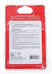 Аккумулятор AcmePower EN-EL14