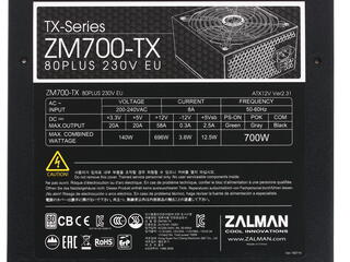 Блок питания Zalman TX 700W [ZM700-TX]