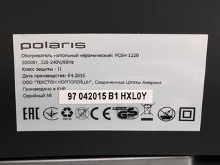 Тепловентилятор Polaris PCSH 1220