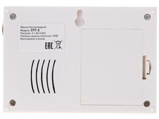 Звонок дверной ЭРА C91-2