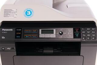 МФУ лазерное Panasonic KX-MB2571RU