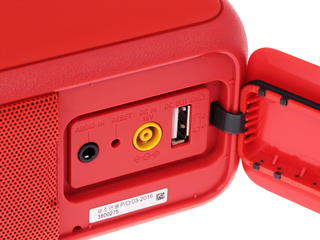 Портативная колонка Sony SRS-XB3 красный