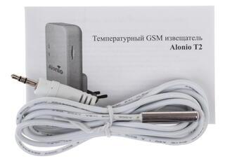 Комплект сигнализации Alonio T2