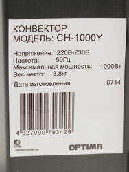 Конвектор Optima CH1000