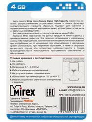 Карта памяти Mirex microSDHC 4 Гб
