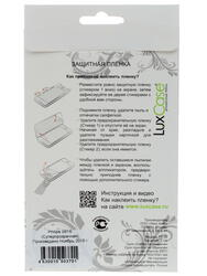 "5.5""  Пленка защитная для смартфона Philips S616"