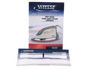 Утюг Vitesse VS-670 серый