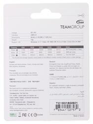 Память USB Flash TeamGroup C153 16 Гб
