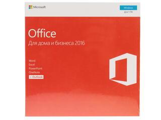 ПО Microsoft Office 2016 для дома и бизнеса