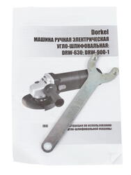 Углошлифовальная машина DORKEL DRW-630