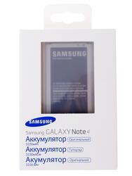 Аккумулятор Samsung EB-BN910BBEGRU