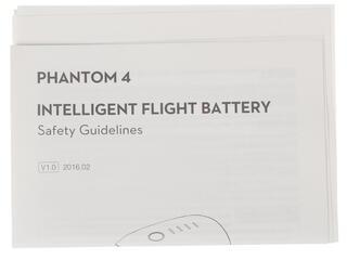 Батарея DJI Phantom 4