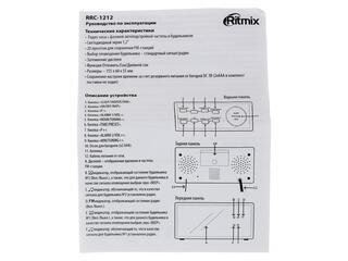 Часы радиобудильник Ritmix RRC-1212