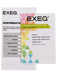 Чехол-батарея Exeq HelpinG-iF03 WH белый