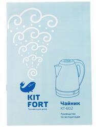 Электрочайник KITFORT КТ-602-4 белый