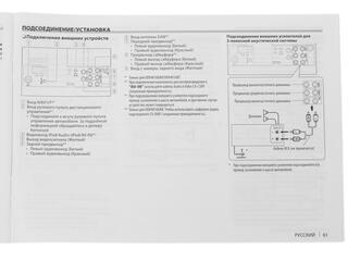 Автопроигрыватель Kenwood DDX-6016BTR